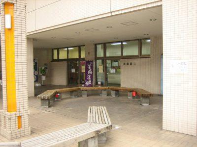 Hamawaki Onsen