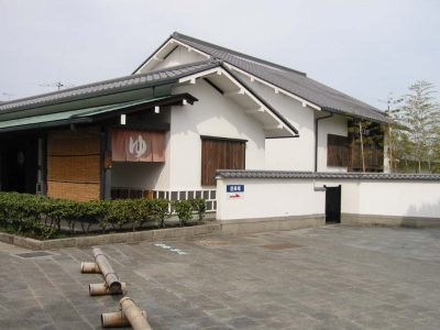 Shibainoyu (Beppu city community center)