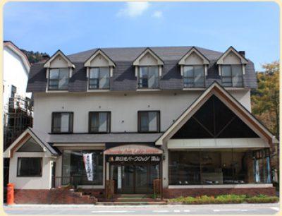 Okunikko Park Lodge Miyama