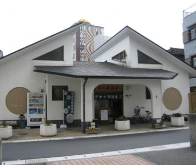 Tanoyu Onsen